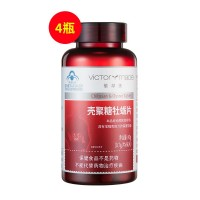 維萃美(Victorymade)殼聚糖牡蠣片0.7g*60粒【4瓶裝】