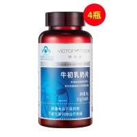 維萃美(Victorymade)牛初乳奶片0.6g*60粒【4瓶裝】