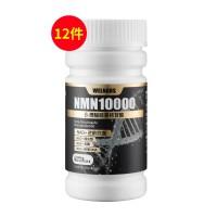 威納德(WELNADS)NMN10000β-煙醯胺單核苷酸【十二件套】