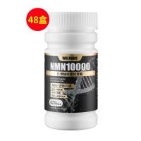 威納德(WELNADS)NMN10000β-煙醯胺單核苷酸168mg*60粒 48件套
