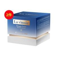 温莎之谜(La vinsor)干细胞抗衰面霜50ml【多重修复2件套】