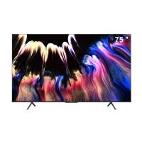 海信(Hisense)超清4K HDR AI聲控 MEMC防抖 懸浮巨幕全面屏 75英寸 液晶平板電視機
