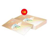 仙格麗(Skingreen)活細胞再生抗衰科技面膜30ml*3片裝【5盒裝】