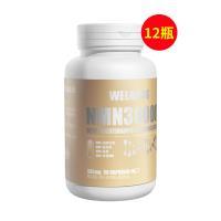 威納德(WELNADS)NMN30000β-煙酰胺單核苷酸335mg*90粒【強效版】12件套