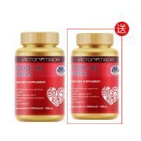 維萃美(Victorymade)輔酶Q10 400mg*60粒(買二付一)