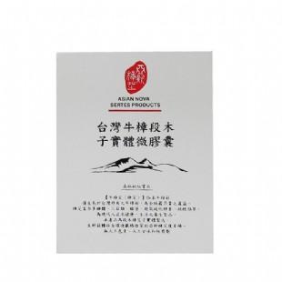 ��新(Yaxin)段木牛樟芝子���w滴丸60粒*6瓶