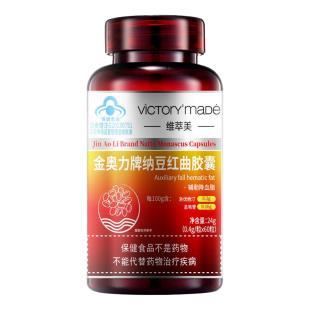 维萃美(Victorymade)纳豆红曲胶囊60粒/瓶