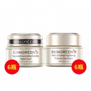 仙格丽(Skingreen)日霜晚霜眼霜-基础护理三部曲3件套【经典两套装】