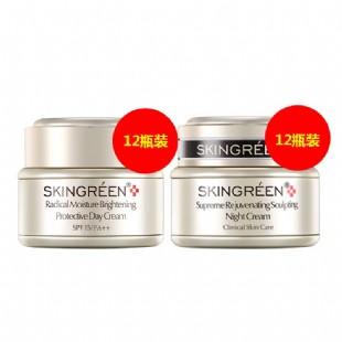 仙格丽(Skingreen)肌因水润亮采防护日霜12瓶+金纯奢宠塑颜晚霜12瓶