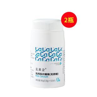 三生御坊堂(Yofoto)乳黄金乳钙压片糖果150g