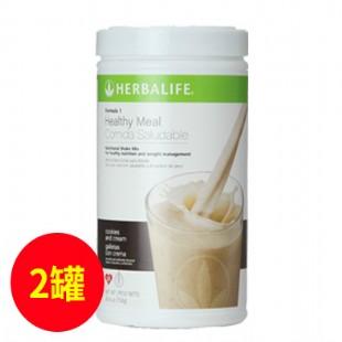 康宝莱(Herbalife)蛋白混合饮料 曲奇饼干味【原装进口版】750g【两件套】