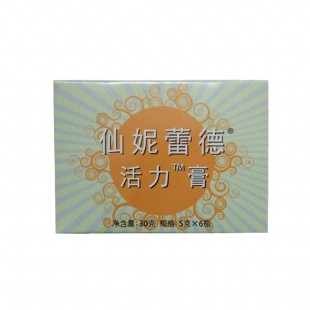 维一(WeiYi)白云山维一植物精油【20瓶装】