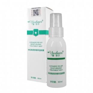 雅莎尔(Yashaer)神经酰胺舒缓保湿喷雾90ml