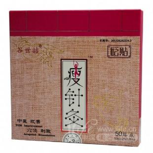 贴针灸(tiezhenjiu)谷世�词菡刖� 砭贴50贴/盒