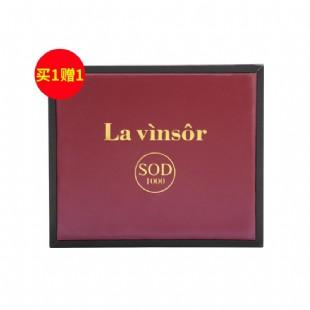 温莎之谜(Lavinsor)SOD-1000 3g*60支装2020献礼2套装