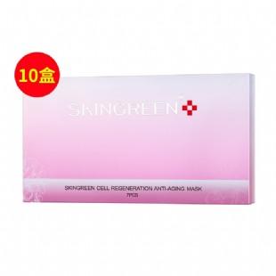 仙格丽(Skingreen)活细胞再生抗衰科技面膜·金纯至臻版7片装12套装