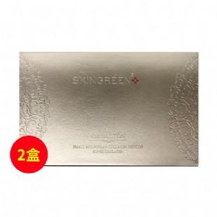 仙格丽(Skingreen)小分子胶原蛋白肽30支装2件套