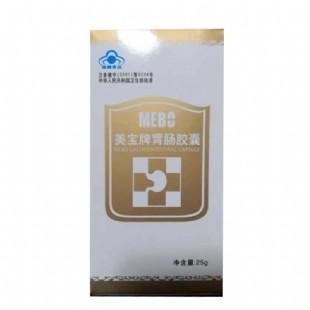 美宝(mebo)美宝牌胃肠胶囊0.5g/粒*50粒