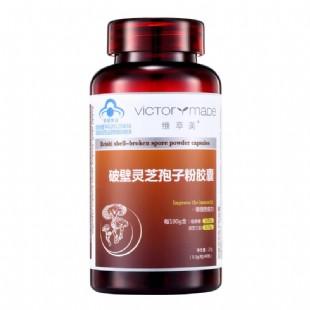 维萃美(Victorymade)肝脏宝强效保肝护胆3瓶装