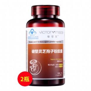 维萃美(Victorymade)肝脏宝排毒解酒抗疲劳尊享套装