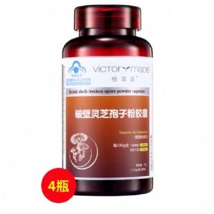 维萃美(Victorymade)肝脏宝2020献礼6瓶装