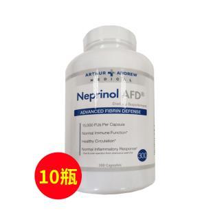 美国极酶(Neprinol_AFD)高活性复合酶软胶囊300粒【10瓶装】