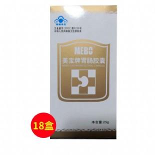 美宝(mebo)美宝牌胃肠胶囊0.5g/粒*50粒【18瓶疗程装】