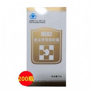 美宝(mebo)美宝牌胃肠胶囊0.5g/粒*50粒【买65瓶送135瓶装】