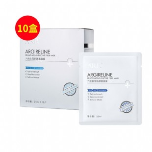 ARR(ARR)六胜肽雪肌酵素面膜15片/盒*10盒