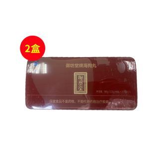 三生御坊堂(Yofoto)海狗丸(红盒)96g【2盒装】