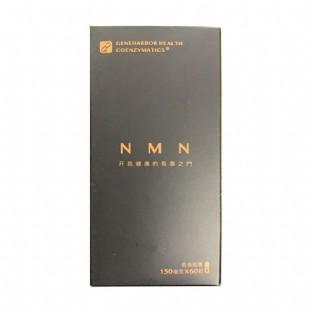 基因港(GeneHarbor)NMN基因港艾沐茵nmn9000βNAD+�a充60?!��V鹱�Y�哝�? />                                 <div class=