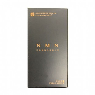 基因港(GeneHarbor)NMN基因港艾沐茵nmn9000βNAD+�a充60粒【黑金尊享版】
