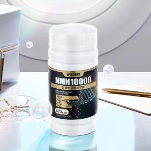威纳德(WELNADS)NMN10000β-煙醯胺單核苷酸168mg*60粒