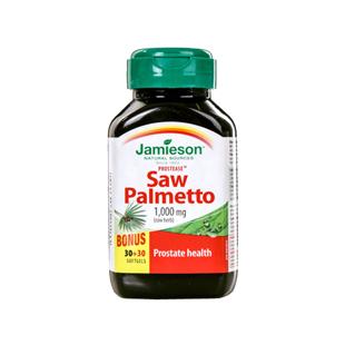 健美生(Jamieson)锯棕榈提取物浓缩复合软胶囊【加拿大进口版】60粒