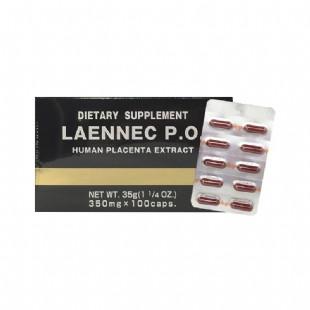 莱乃康(Laennec)P.O人胎素胶囊【日本原装进口版】100粒