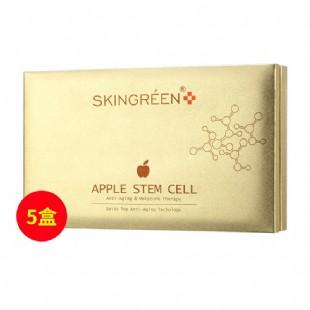 仙格丽(Skingreen)活细胞青春定格液·尊享奢宠版118ml【买3送2】