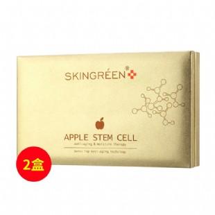 仙格丽(Skingreen)活细胞青春定格液·尊享奢宠版
