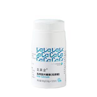 三生御坊堂(Yofoto)乳黄金乳钙压片糖果150g(2500mg*60片)