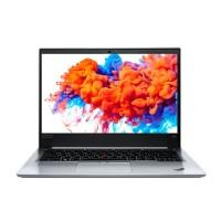 联想(Lenovo)ThinkPad E480 14英寸商务办公超轻薄笔记本 银色 【i3高清】4G 256G固态@2XCD定制