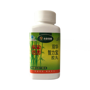 天狮高钙营养剂的成分