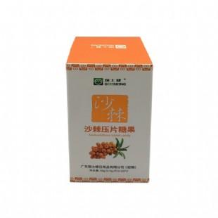 丁香沙棘茶功效和作用