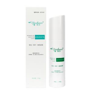 雅莎尔(Yashaer)皮肤修护乳(皮肤屏障修复乳)150ml