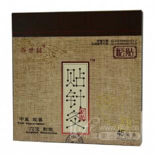 贴针灸(tiezhenjiu)谷世�� 贴针灸 砭贴45贴/盒