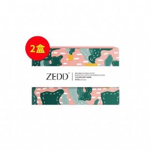 種草ZEDD復活草植萃補水面膜,給你的肌膚注點水分/