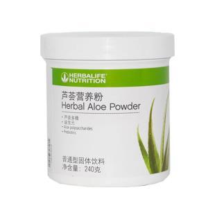 康宝莱(Herbalife)芦荟营养粉240克