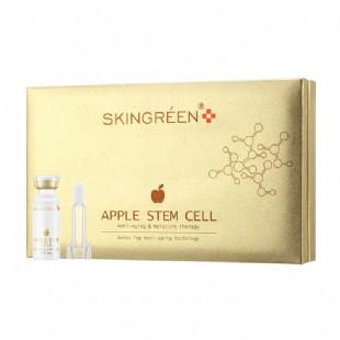 仙格丽(Skingreen)苹果干细胞套盒14支*5ml