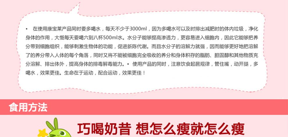 康宝莱(Herbalife)蛋白混合饮料 香草味【原装进口版】750g