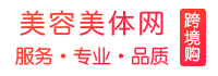 美容美体网logo